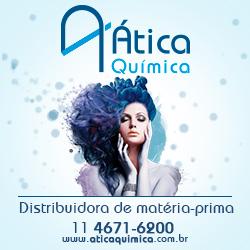 Ática 2017